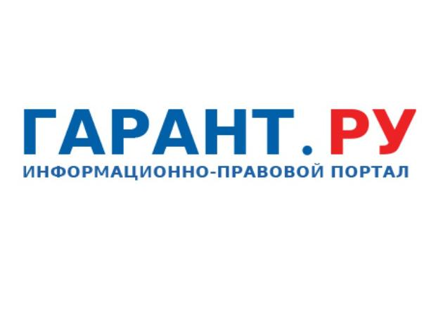 гарант ру лого.png