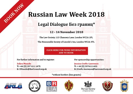 save_the_date_russian_law_week_2018__004_.jpg
